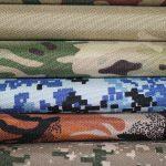 pëlhurë ushtarake